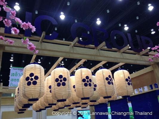 โคมญี่ปุ่น (ทรงแคปซูล)
